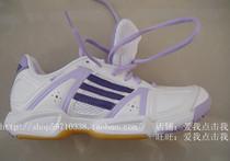 阿迪达斯adidas正品 网球鞋 羽毛球鞋女训练跑步鞋 运动鞋U42008 价格:347.00
