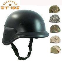 千淳户外 真人CS装备战术钢盔 摩托车头盔 骑行头盔M88头盔特价 价格:48.00