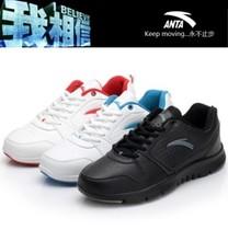 安踏男鞋正品鞋男2013新款轻便透气跑步鞋时尚休闲运动鞋5526 价格:100.00