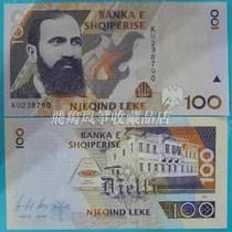 【欧洲】阿尔巴尼亚100列克 纸币1996年版 全新外国钱币 价格:25.00