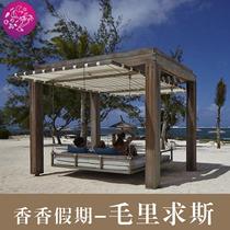 【香香假期】(毛里求斯旅游)长滩酒店7天5晚住宿 机票自由行套餐 价格:12700.00