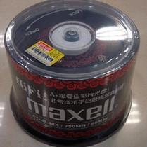 正品Maxell万胜黑尊双面黑胶音乐盘 CD-R 50桶每张1.35元 价格:67.50