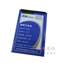 3皇冠 三星X208 S199 C188 S5150 C458 S399 E218迅通 电池 电板 价格:22.00