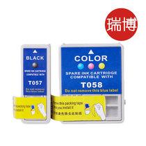 瑞博 爱普生EPSON ME1 ME1+ ME100 黑色 彩色 墨盒T057 T058 价格:5.00