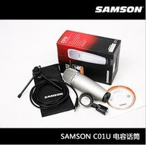 正品 SAMSON 山逊 CO1U C01U USB接口大震膜电容话筒 播客首选 价格:460.00