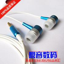 舒尔 E4C 金属低音耳机 入耳式低音耳机 限价10元 低音超强耳塞 价格:16.00
