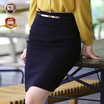 唯美特高端包臀时尚白领中裙职业OL通勒西装裙优雅高档半身裙C206 价格:103.00