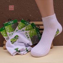30双包邮 热销名派竹炭夏季薄棉男袜 男士纯棉短袜 全棉船袜 透气 价格:2.90