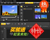 会声会影X5中文旗舰版-全插件集成整合盘-滤镜转场模板 包教包会 价格:105.00