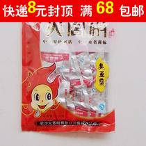 邮费8元封顶/中华老字号/火宫殿/臭豆腐/臭干子120克 豆干 价格:10.80