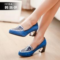 2014春季新款拼色单鞋真皮单鞋粗跟单鞋中跟鞋女士单鞋水钻皮鞋子 价格:228.00