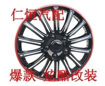 15寸通用改装轮毂盖丰田花冠 威志 风行 金刚 普力马轮毂罩轮胎帽 价格:30.00
