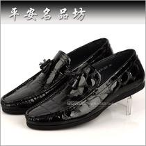 英伦时尚方头男士商务皮鞋潮男绝配鳄鱼皮纹男鞋婚宴首选男皮鞋 价格:299.00