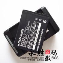 康佳K58电池 K58 KLB125N246原装电池 K58手机电板+座充 价格:14.40