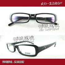 特价清货 时尚新款 BOSHI 8037 进口板材全框眼镜框 眼镜架 黑色 价格:55.00