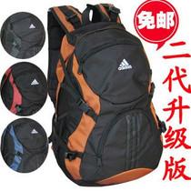包邮阿迪达斯双肩包背包旅行包登山包男女学生书包电脑包双肩背包 价格:87.55
