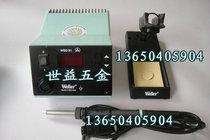 WSD81威乐无铅温控电焊台 WSD-81 威乐电烙铁 95W数显电焊台 价格:1000.00