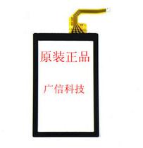 原装全新 摩托罗拉 A1210 触摸屏 A1210手写屏 触屏 触控屏 外屏 价格:30.00