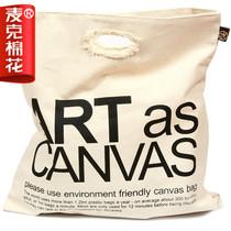 原创【麦克棉花】创意设计帆布包 男女帆布袋 环保袋购物袋c152 价格:35.00