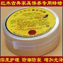 台湾进口山仁 天然古董古典家具护理 蜡 红木 保养蜂蜡 抛光蜡 价格:36.00