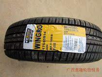 佳通轮胎 195/60R15 88H 伊兰特 赛拉图 比亚迪 价格:345.00