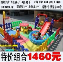 室内滑梯组合4S幼儿园游乐区儿童游乐场 组合滑梯三合一淘气堡 价格:418.00