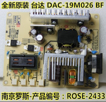 Power Board DAC-19M026 AF For Westinghouse PT-19H140S 价格:23.00