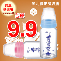 9.9包邮贝儿欣正品婴儿奶瓶玻璃瓶身不含奶嘴 限量100 售完为止 价格:9.90