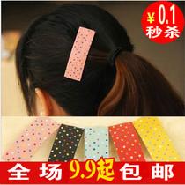 韩国饰品批发 进口超大BB夹发饰品 韩版流行小圆点波点发卡发饰 价格:0.10