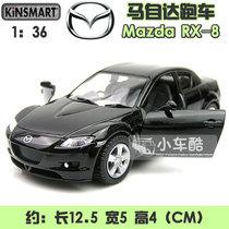 智冠 1:36马自达Mazda RX-8 双开门回力合金汽车模型 跑车玩具 价格:16.90
