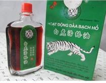 正品 越南白虎油 清凉油 万金油 专治风湿 腰腿疼 肩周炎有特效 价格:9.60