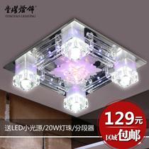 现代简约LED吸顶卧室灯水晶灯 温馨浪漫书房灯饰客厅灯具 丰耀023 价格:132.60
