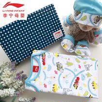 李宁母婴儿童装婴儿礼盒新生儿礼盒宝宝衣服婴儿衣服哈衣2013夏季 价格:69.00
