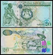 【非洲】全新UNC 莱索托20马洛蒂 20元面值 外国纸币 2009年 价格:50.00