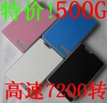 希捷移动硬盘500G 7200转16M缓存 3年包换 送包!!! 价格:315.00