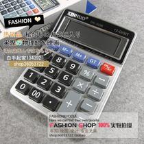 信诺XINNUO DN-3936 办公商务型 计算器  促销价 价格:19.50