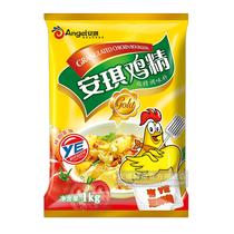 官方直营 安琪酵母 安琪鸡精1000g 代替味精 味久醇厚 价格:23.00