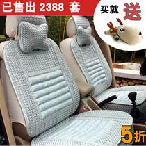 起亚狮跑 起亚威客汽车坐垫夏季新款汽车用品冰丝汽车座垫 四季垫 价格:189.00