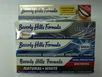 美国原装进口 比华利山自然白牙膏  满包邮美白去黄牙 价格:42.00