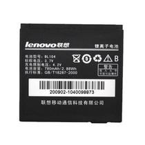 包邮 联想P580手机电板 BL104电池板 P580C电池 BL104原装电池 价格:19.80