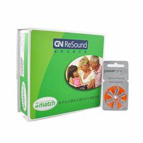 【瑞声达】助听器 耳背式 老年人耳聋 助听机 MA2T80 价格:1106.00