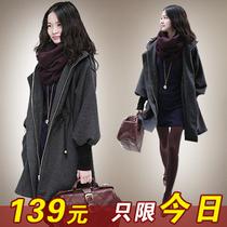蘑菇街秋装新品女斗篷呢大衣修身正品中长款韩国代购毛呢外套风衣 价格:139.00