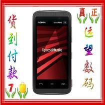 送原电DJ耳麦Nokia/诺基亚 5530XM,支持验证送蓝牙送8G卡全国包邮 价格:180.01