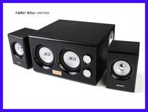 长沙音响 电脑多媒体音响/迈笛音响 低音炮 EM6221 价格:158.00