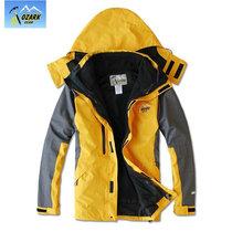 户外正品Ozark/奥索卡冲锋衣两件套防风防水登山服滑雪服男女款 价格:110.00