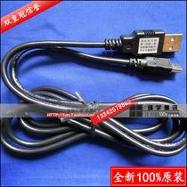 酷派N900 E600 S100 F800 6168H 6268H 5899数据线原装N916 W770 价格:5.00