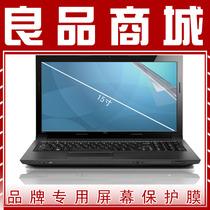 神舟优雅A540屏笔记本屏幕保护膜 电脑贴膜 价格:38.00