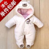 婴儿连体衣服装冬季秋冬装加厚棉衣外套男女宝宝新生儿用品 0-1岁 价格:76.00
