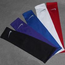 耐克 无缝拼接并 pro 加长 篮球运动护具 护小臂 护肘防滑带 护臂 价格:13.80