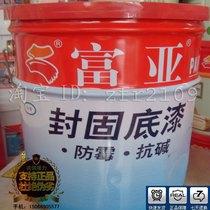 【富亚授权专卖◆钻石信誉】富亚乳胶漆◆防霉抗碱封固底漆20KG 价格:180.00